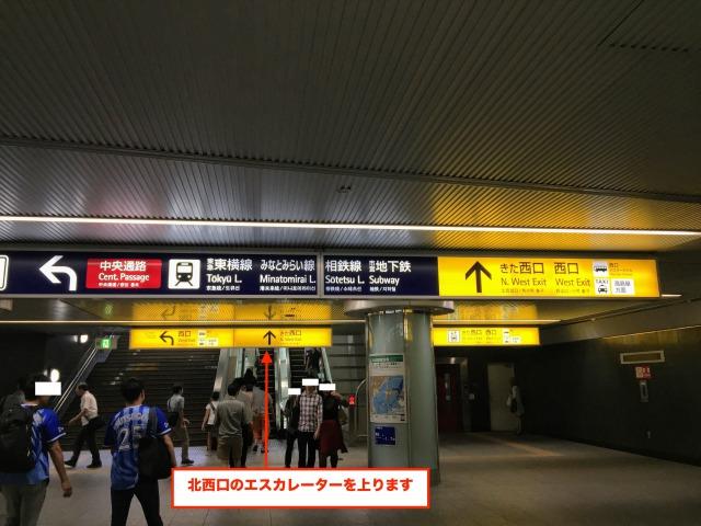 アクセス道順2