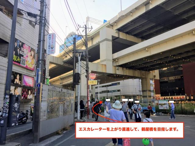 アクセス道順3