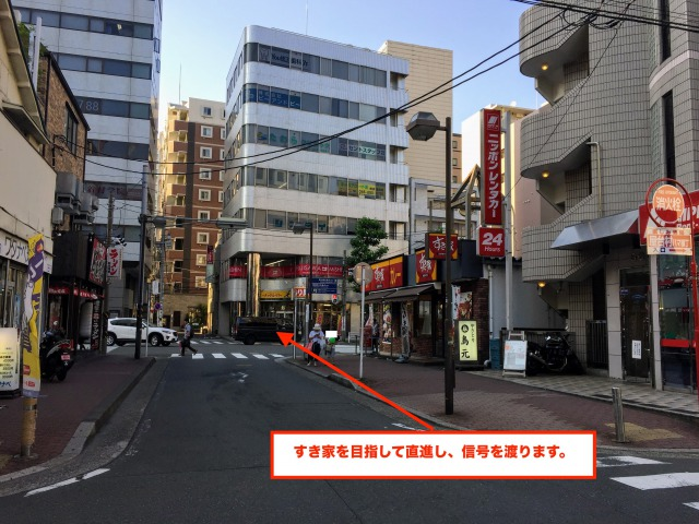 アクセス道順6