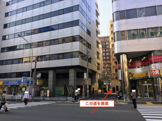 アクセス道順7