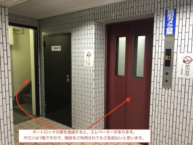 s_④エレベーターと階段